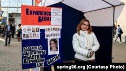 Аксана Юшкевіч, фота праваабарончага цэнтру «Вясна»
