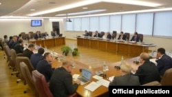 Armenia -- The governing board of the Central Bank meets in Dilijan, January 1, 2017.