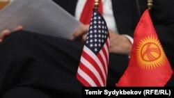 АКШ менен Кыргызстандын желектери.