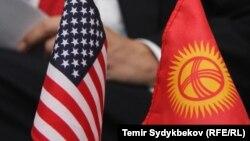 Флаги Соединенных Штатов и Кыргызстана.