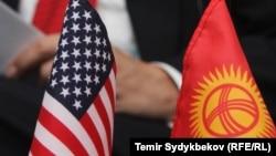Кыргызстан менен АКШнын желектери.