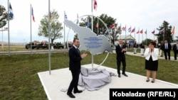 Тренировочный центр Грузия - НАТО