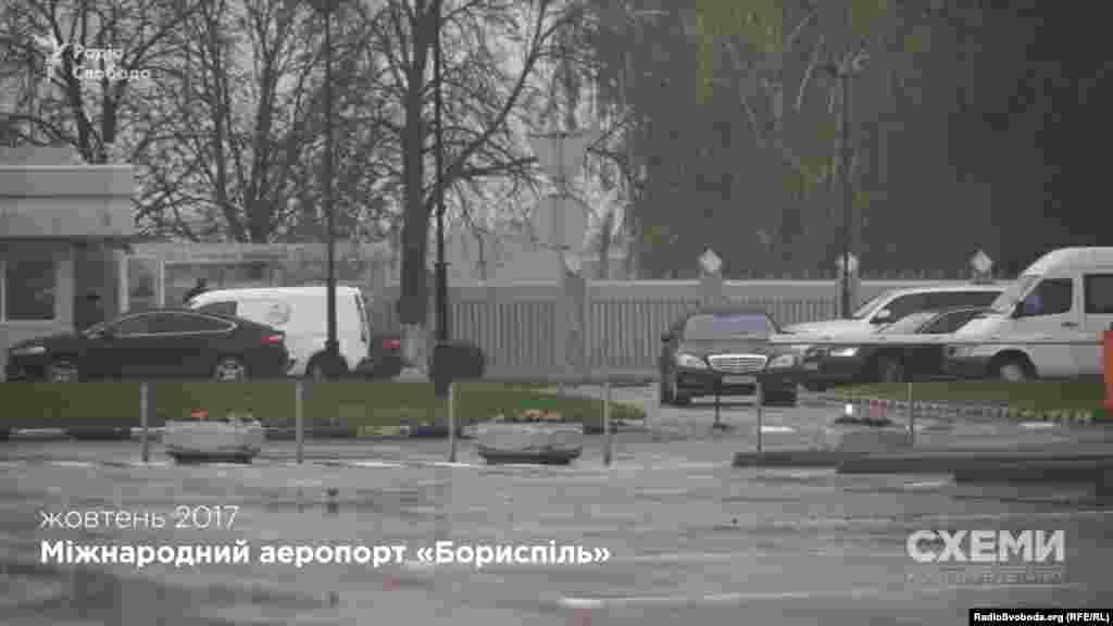 Mercedes S-Class АА0026ОТ, жовтень 2017, міжнародний аеропорт «Бориспіль»