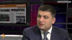 Готую план відновлення Донбасу – віце-прем'єр Гройсман