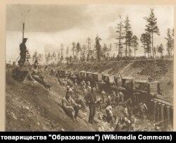 Заключенные на строительстве Амурской железной дороги (между 1908 и 1913)