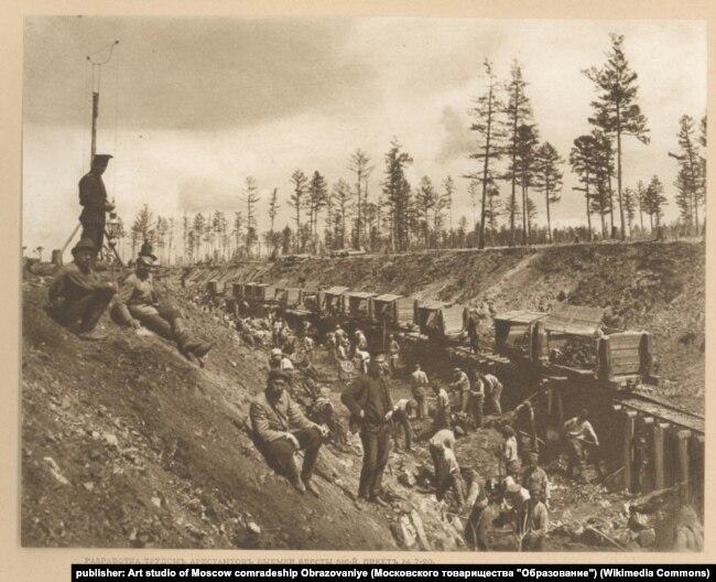 Управление железной дороги в г.хабаровске