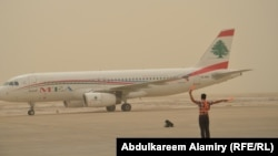 Middle East Airlines учоғи.