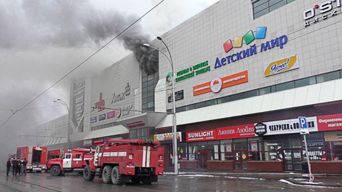 Польша выдала России совладельца сгоревшего ТЦ «Зимняя вишня»
