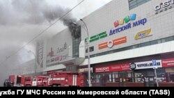 Пожежа в Кемерові сталася 25 березня 2018 року, 60 людей загинули, майже півтори сотні постраждали