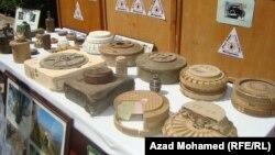 نماذج من الألغام الأرضية في معرض بالسليمانية