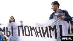 Минск, 16 сентября 2009 г