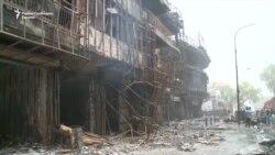 Нападот во Багдад го изврши ИД