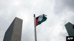 Улуттар Уюмунда Палестинанын туусу көтөрүлдү