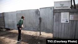 Приют «Добрые руки» неподалеку от Томска. Фото: телеканал ТВ2