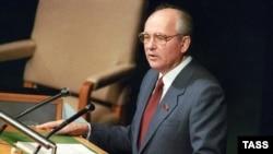 Генеральный секретарь ЦК Компартии СССР Михаил Горбачев выступает с речью на 43-й сессии Генеральной Ассамблеи ООН