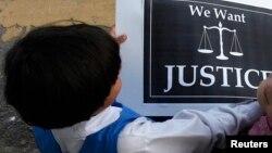 پاکستان کې له ماشومانو سره د جنسي تيريو د پېښو پرضد مظاهرې شوې دي.(فايل فوټو)