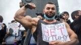 Акция протеста в Москве, 15 июля 2020 года
