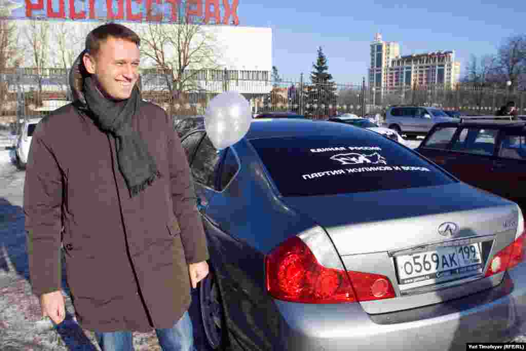 Anticorruption blogger and political activist Aleksei Navalny, who has played a role in postelection protests since the State Duma elections on December 4, was among the supporters.
