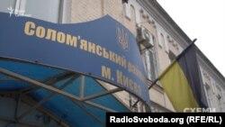 Ще в березні 2017 року Солом'янський райсуд Києва заборонив «ОГКХ» відпускати продукцію на адресу Bollwerk