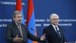 Հան․ Լինելով ԵԱՏՄ անդամ՝ Հայաստանը կարող է խորացնել հարաբերությունները ԵՄ հետ