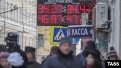 Валюта айырбастау пунктерінің бірі. Мәскеу, 24 қаңтар 2014 жыл.