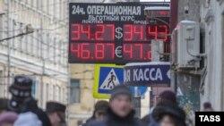 Люди у обменного пункта в Москве. 24 января 2014 года.