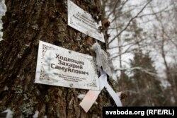 Потомки репрессированных прибивают на Кобыляцкой горе таблички с именами своих родственников