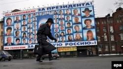 Международных наблюдателей удивило присутствие в день голосования на улицах рекламы партий, участвующих в выборах