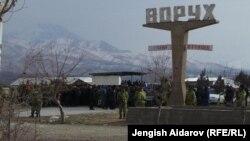 Қырғызстан мен Тәжікстан шекарасындағы Ворух елдімекені.