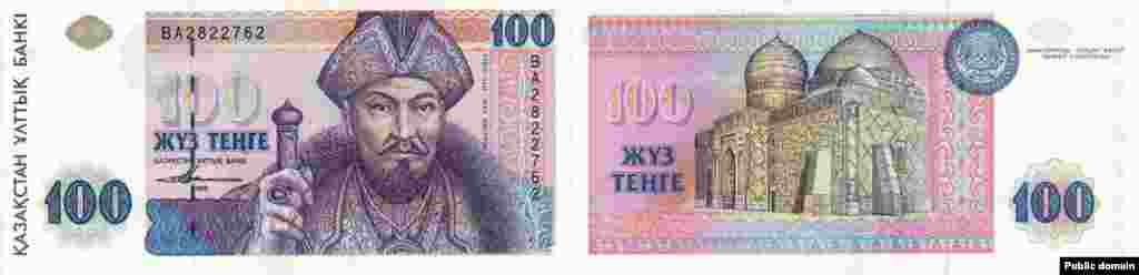 A 100-tenge note from 1993 shows 18th-century Kazakh commander Ablai Khan and the mausoleum of Hodja Ahmed Yassavi, a 12th-century Turkic poet and Sufi mystic.