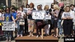 Акція з вимогою до Росії звільнити Олега Сенцова та інших українських політв'язнів Кремля. Київ, 2 червня 2018 року