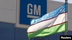 Flamuri i Uzbekistanit, foto nga arkivi