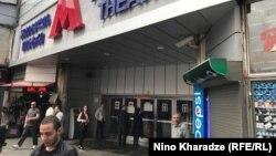 Многих жителей Тбилиси забастовка машинистов метро застала врасплох