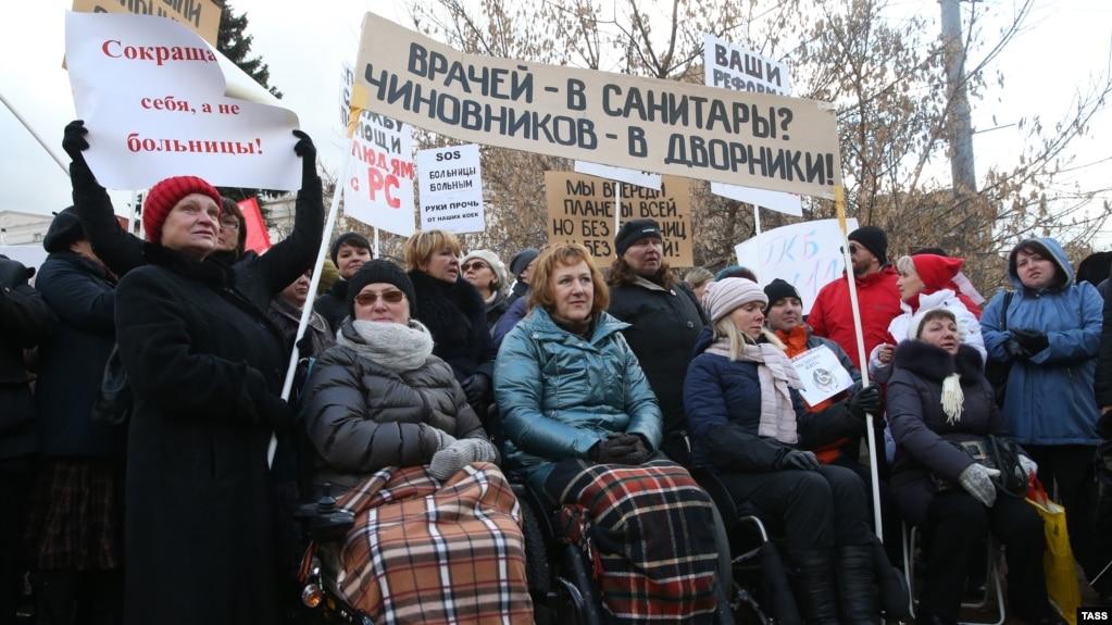 Врачам Москвы не разрешили митинговать у здания Минздрава