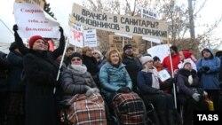 На митинге против развала медицины в Москве