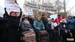 """Участники митинга против реорганизации здравоохранения """"Остановить развал медицины Москвы!"""". 2 ноября 2014 года."""