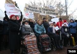 Протесты врачей и пациентов 2 ноября 2014 г.