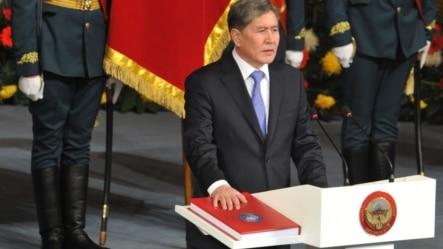 Церемония инаугурации президента Алмазбека Атамбаева.