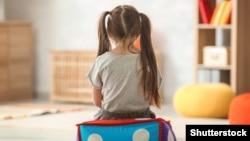 2 квітня Всесвітній день розповсюдження інформації про проблему аутизму