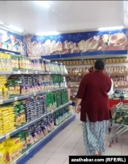 Супермаркет, Ашхабад, март, 2020