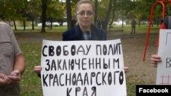 Яна Антонова Yana Antonova