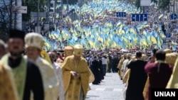 Участники крестного хода «За единую поместную церковь» по случаю 1030-летия крещения Руси-Украины. Киев, 28 июля 2018 года