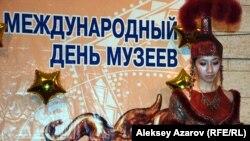 """Участница модного дефиле на акции """"Ночь в музее"""" в ЦГМ. Алматы, май 2012 года."""