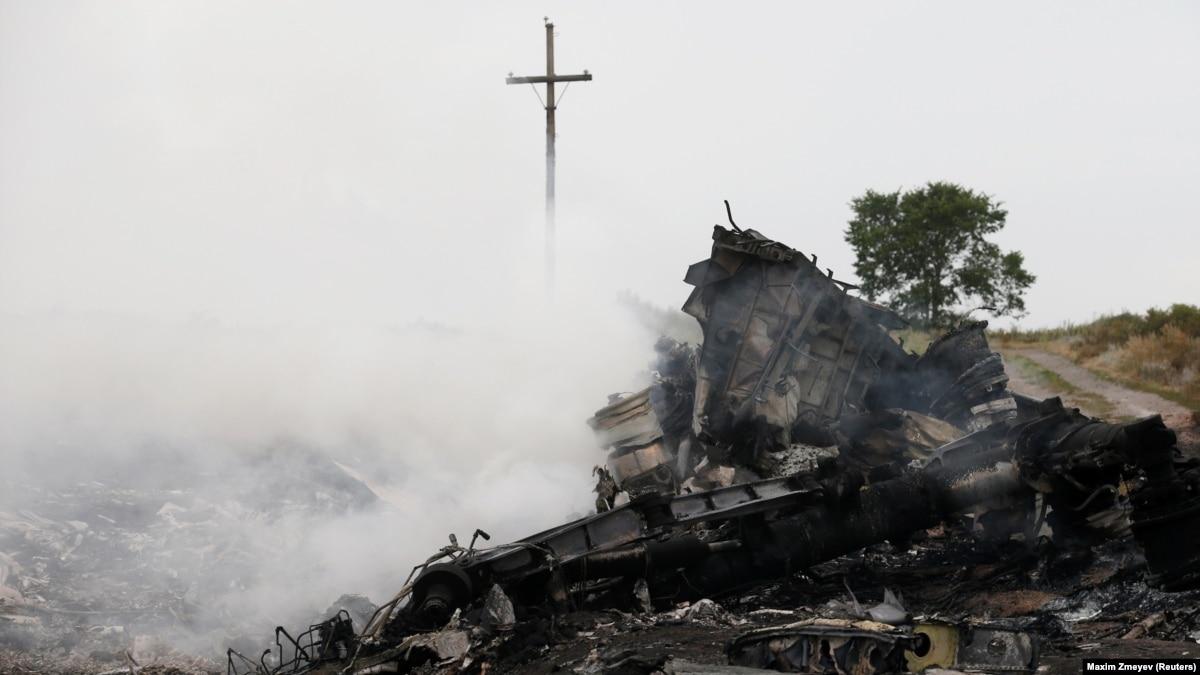 Манипуляции и саботаж против России расследование по MH17: данные собрали нидерландские журналисты