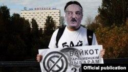 Напярэдадні парлямэнцкіх выбараў 2012 году