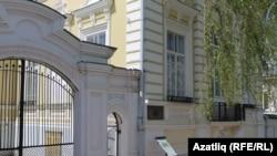 Чистай шәһәр музее