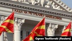Qeveria e Maqedonisë së Veriut
