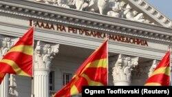 Zgrada Vlade Republike Severne Makedonije