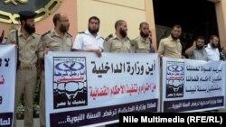 اعتصام لضباط ملتحين امام وزارة الداخلية المصرية