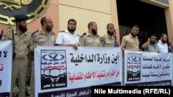 وقفة احتجاجية لضباط ملتحين - من الارشيف